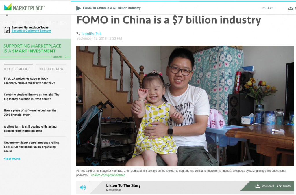"A screen shot of the Markeplace website shows an article titled ""FOMO in China is a 7 billion industry."" Alongside the site's main image there are audio players"