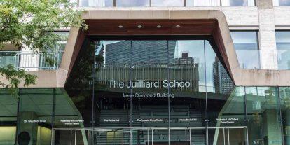 Exterior facade of the Juilliard School in New York City