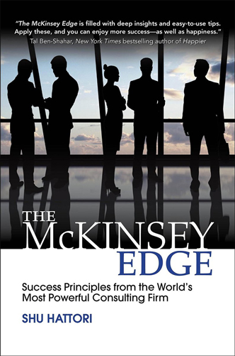 Book cover for the McKinsey Edge